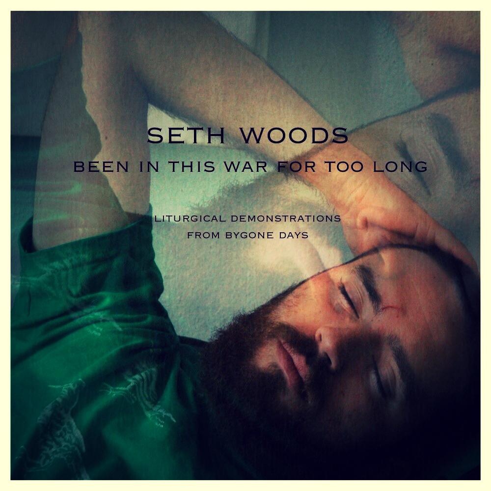 swoods